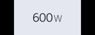 Biểu tượng công suất 600 W
